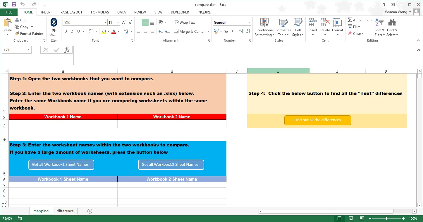 Excel VBA compare worksheets - Access-Excel.Tips